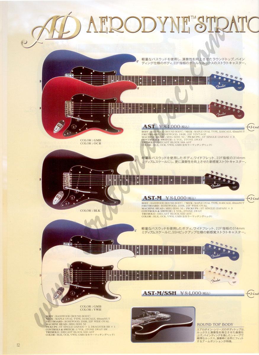 Fender Twang 1998 - 2017 Übersicht - Fender Japan Katalog
